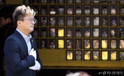 [사진]광화문 떠나는 세월호 영정