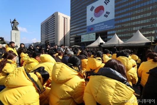 [사진]세월호 희생자 영정 이운식