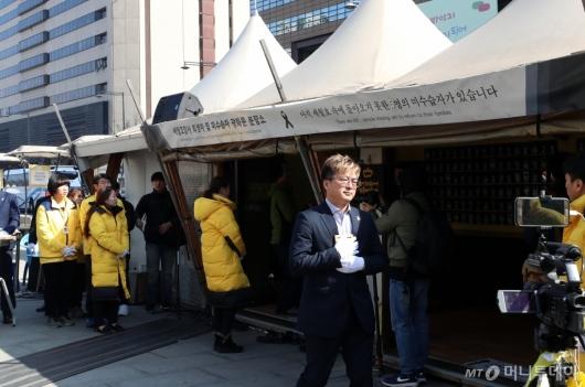 [사진]광화문 떠나는 세월호 희생자 영정