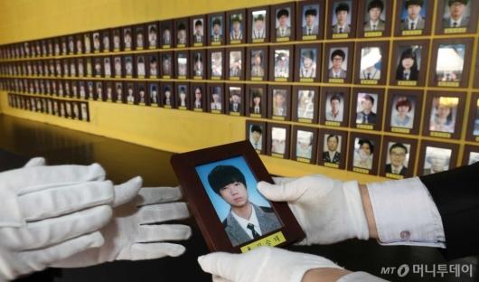 [사진]세월호 희생자 분향소 이운식