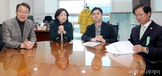 [사진]국회 정치개혁특별위원회 여야 4당 회동
