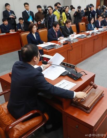 [사진]운영위원회 전체회의 개최