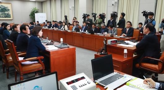 [사진]국회 운영위 전체회의...입법조사처장 임명동의안 20일 연기