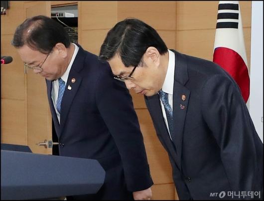 [사진]고개 숙여 인사하는 김부겸-박상기 장관