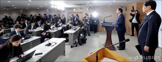 [사진]'버닝썬 사태' 기자회견 갖는 행안부-법무부