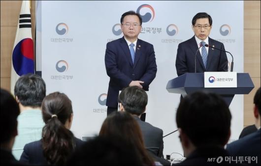 [사진]법무부-행안부, '버닝썬 사태' 긴급 기자회견