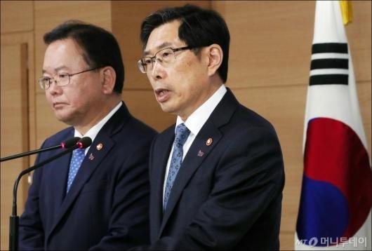 [사진]'버닝썬·검찰 과거사' 긴급 기자회견