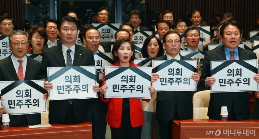 [사진]'선거법 패스트트랙' 규탄하는 자유한국당