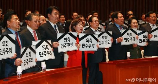 [사진]선거법 패스트트랙 반대하는 자한당 의원들