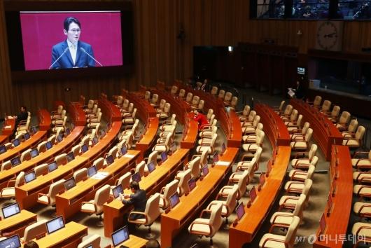 [사진]윤소하 발언에 퇴장한 자유한국당