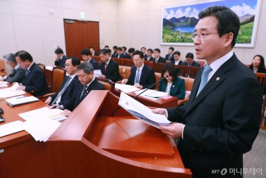 [사진]업무보고하는 김용범 금융위 부위원장