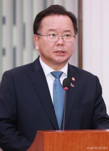 [사진]업무보고하는 김부겸 행안부 장관