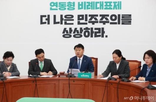 [사진]바른미래당 원내정책회의