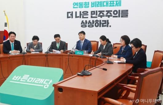 [사진]바른미래당 원내정책회의 개최