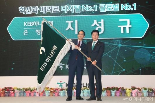 [사진]기념촬영하는 신임 지성규-전임 함영주 행장