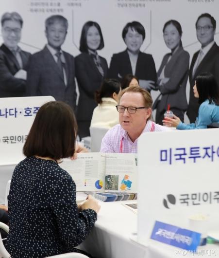[사진]2019  해외 유학·이민·취업·투자 박람회 개최