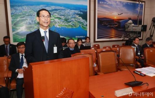 [사진]인사청문회 출석한 최정호 국토부장관 후보자