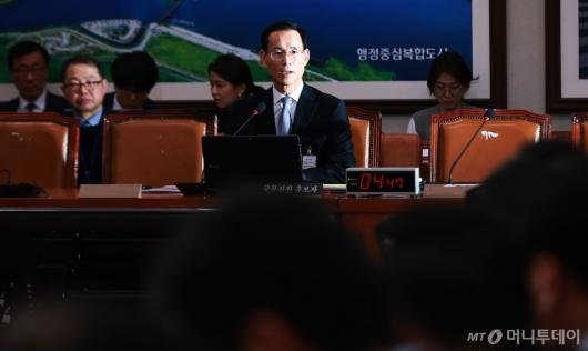 [사진]'부동산 논란' 최정호 국토부장관 후보 인사청문회