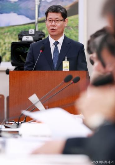 [사진]모두발언하는 김연철 통일부 장관 후보