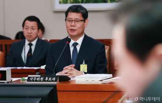 [사진]김연철 통일부 장관 후보자 인사청문회