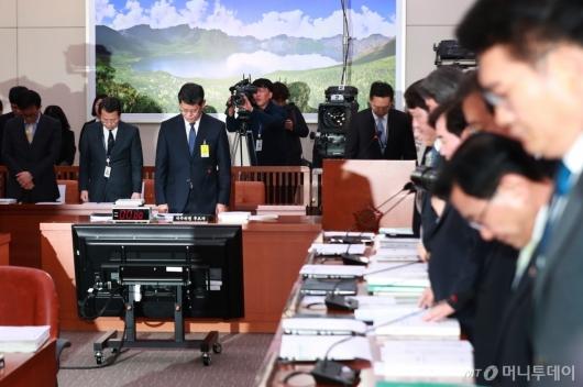 [사진]통일부장괂 후보자 인사청문회, '천안함 9주기' 묵념