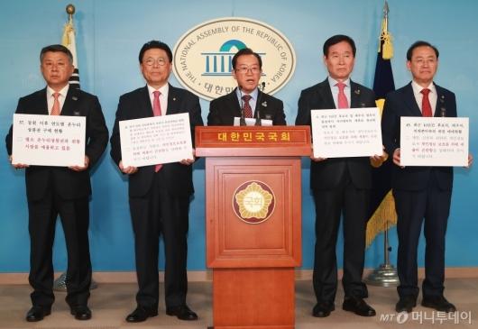 [사진]박영선 인사청문회 연기 요구하는 자한당 의원들