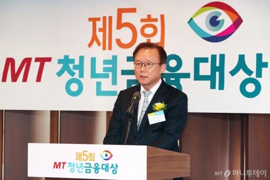 [사진]'MT 청년금융대상' 축사하는 이성호 금융위 상임위원