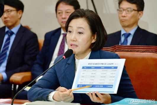 [사진]해명하는 박영선 장관 후보자