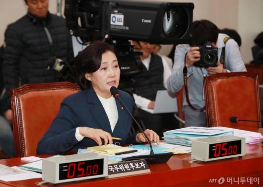 [사진]인사청문회 출석한 박영선 중소벤처기업부 장관 후보자