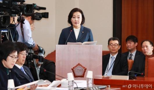 [사진]박영선 중기벤처부 장관 후보자 인사청문회