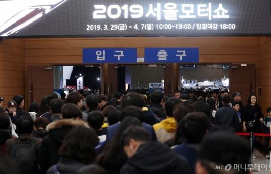 [사진]붐비는 2019 서울 모터쇼