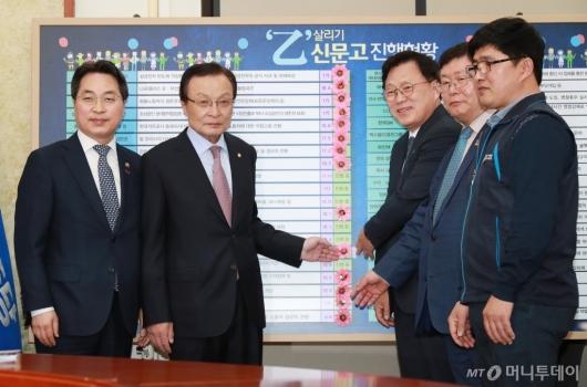 [사진]민주당, 방송스탭 '을' 살리기 을지로위원회 상생 꽃달기
