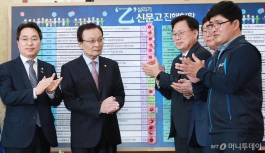 [사진]민주당, 방송스탭 업무환경개선