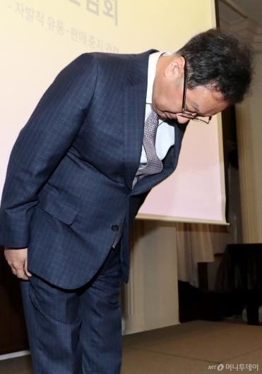 [사진]사과하는 이우석 대표
