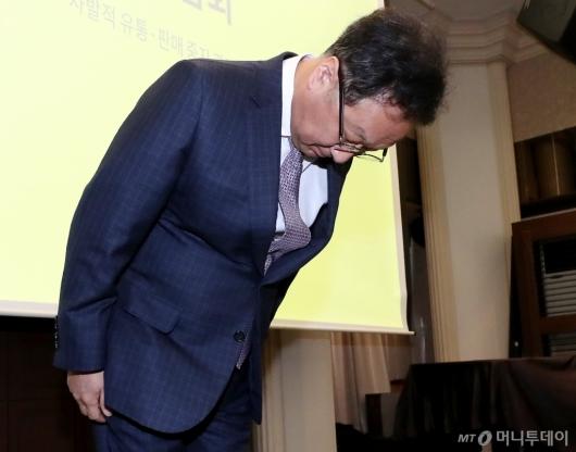 [사진]인보사 판매중단 사과하는 이우석 대표