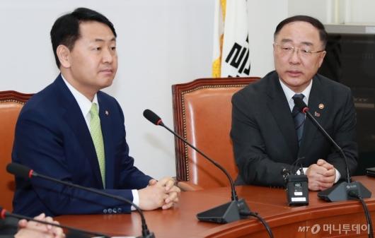 [사진]김관영 원내대표 만난 홍남기 부총리
