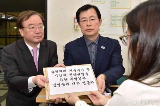 [사진]자유한국당, 김학의 사건 특검법 제출