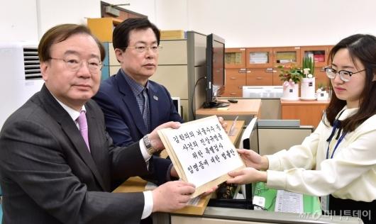 [사진]자한당, 김학의 뇌물수수 등 특검법 제출