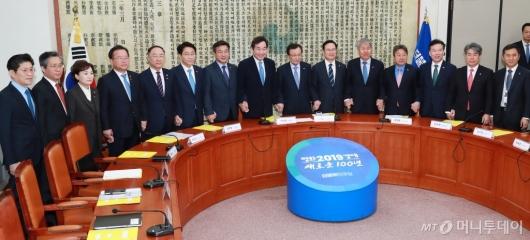[사진]'추경편성-탄력근로제 논의' 고위당정청협의회 개최