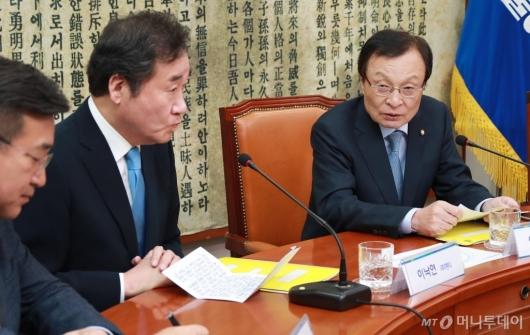 [사진]고위당정청 모두발언하는 이해찬 민주당 대표