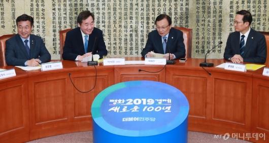 [사진]고위당정청협의회 개최...추경편성-탄력근로제 등 논의
