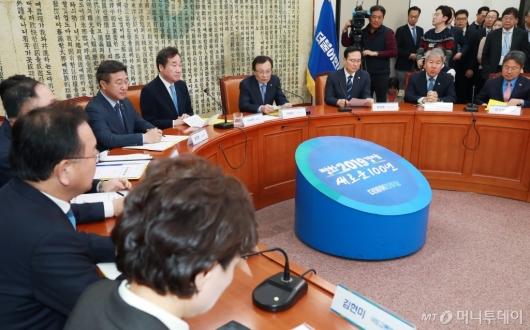 [사진]'포항지진특별법 등 논의' 고위당정청 개최