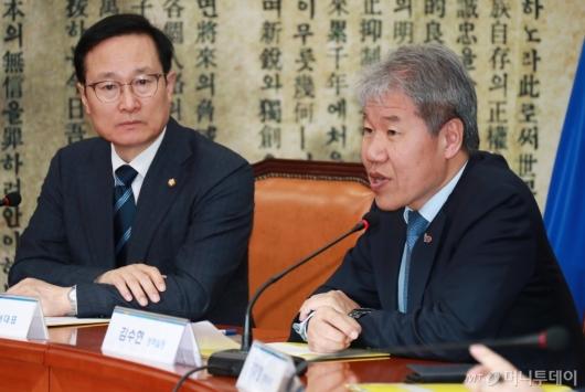 [사진]모두발언하는 김수현 청와대 정책실장