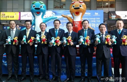 [사진]2019 광주세계수영선수권대회 D-100 제막식