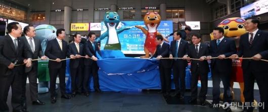 [사진]2019 광주FINA세계수영선수권대회 마스코트 조형물 제막
