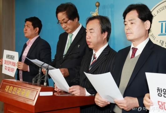 [사진]바른미래당 원외위원장 '비대위체제 전환하라'