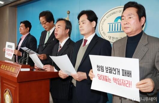 [사진]바른미래당 원외위원장 '비대위 전환하고 이언주 내부 징계 중단하라'