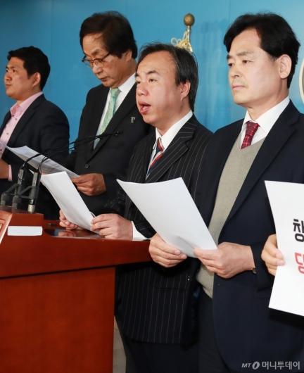 [사진]바른미래당 원외위원장 '비대위 전환하고 이언주 징계 중단하라'
