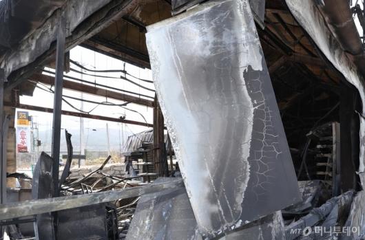 [사진]산불에 타버린 건물