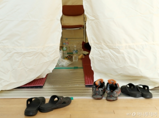 [사진]산불로 돌아갈 집 잃은 신발들